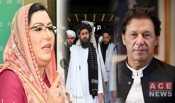 Firdous Dismisses Reports of Taliban-PM Imran Meeting