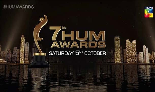 Pakistani Celebrities Reached Houston for 7th Hum Awards