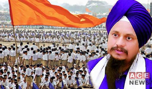 Hindu Nationalist RSS Should Be Banned in India