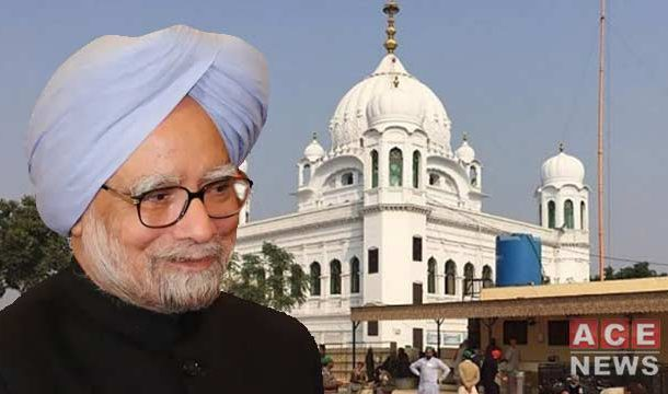Kartarpur Inauguration: Former Indian PM Accepts Pakistan's Invitation