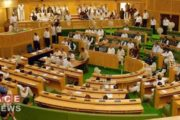 Modi Govt. Abolishes Occupied Kashmir's Legislative Council