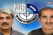 NAB Court Reserves Verdict on Khawaja Brothers' Acquittal Pleas
