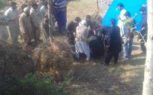 2 People Injured in Leopard Attack in Murree
