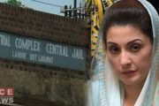 Maryam Nawaz Shifted to Jail From Hospital