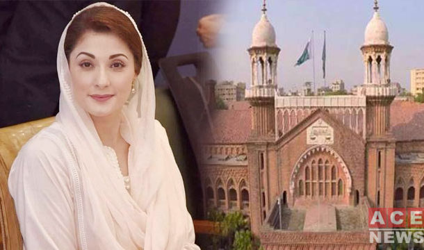 LHC Again Adjourns Maryam Nawaz's Bail Plea