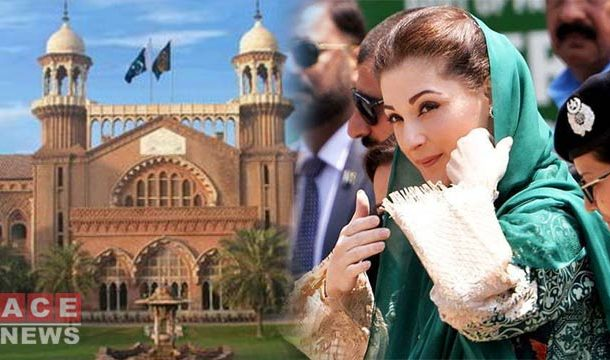 LHC Reserves Verdict on Maryam Nawaz's Bail Plea