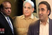Is Opposition Politicising Nawaz's Health For Political Gains?