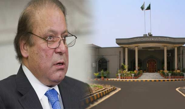 Al-Azizia Reference: IHC Fixes Nawaz Sharif's Petition For Hearing