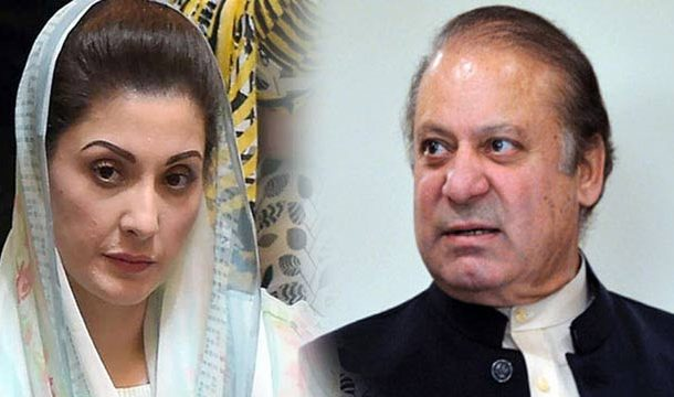 Maryam Nawaz Allowed To Stay With Ailing Father