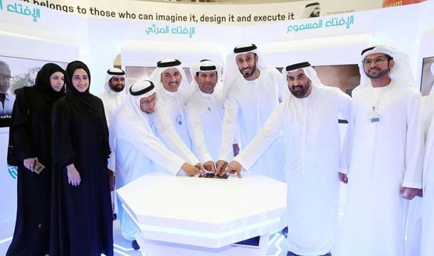Dubai Introduces World's First Artificial Intelligence Fatwa System