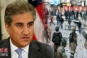 Kashmir Becoming a Victim of Human Crisis: Qureshi