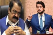 Shehryar Afridi Demands Regular Hearings Of Rana Sanaullah Case