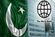 Pakistan's GDP Growth Rate To Remain Lowest In Next Fiscal Year