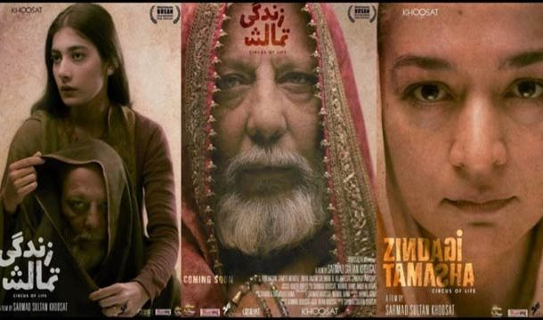 Another Pakistani Movie Nominated For Prestigious International Award Ahead Of Its Release