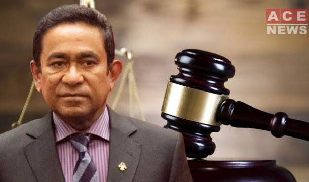 Maldives Ex-President 'Abdulla Yameen' Sentenced to Five Years