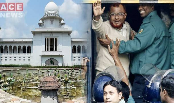 Bangladesh Court Upheld Death Sentence of JI's Azharul Islam