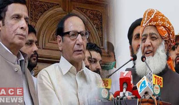 Chaudhry Brothers Call On Mulana Fazl Over Rising  Political Tensions