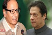 Govt. Should Not Politicize Nawaz's Illness: Shujaat