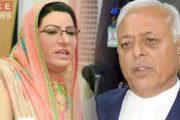 Contempt Case: IHC Reserves Verdict Against Awan, Sarwar