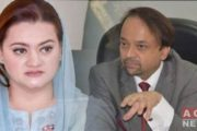 Delay Can Deteriorate Nawaz Sharif's Health More: Marriyum Aurangzeb, Physician