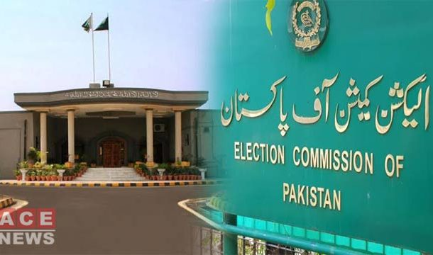 IHC Suspends Notification of ECP Members Appointment