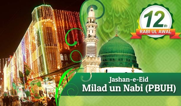 Pakistan will Celebrate Ishq-e-Rasool (S.A.W) week from 12 Rabi-ul-Awwal