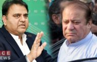 PTI Ministers React on Nawaz's London Departure