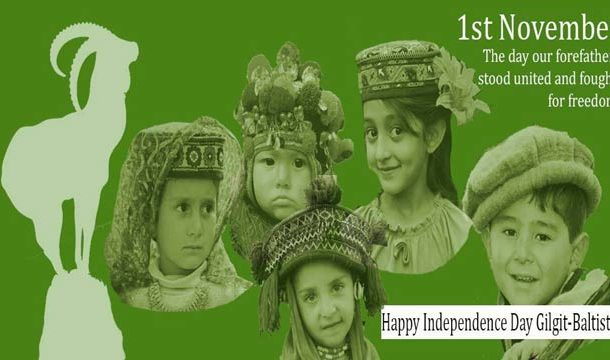 Gilgit- Baltistan Celebrates 72nd Independence Day