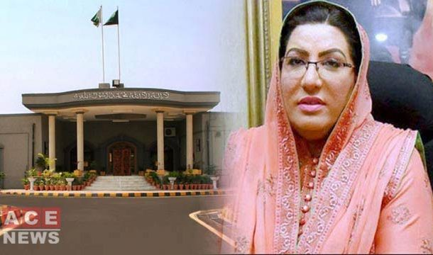 Court Directs Firdous Ashiq Awan to Reappear in Contempt Case