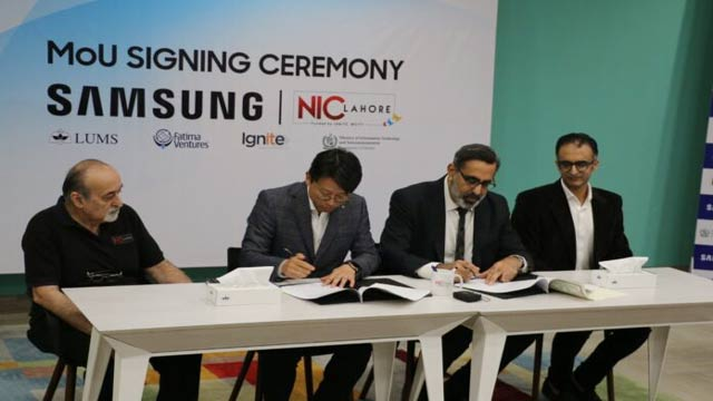 Samsung, LUMS Teams Up to Accelerate Social Startups in Pakistan