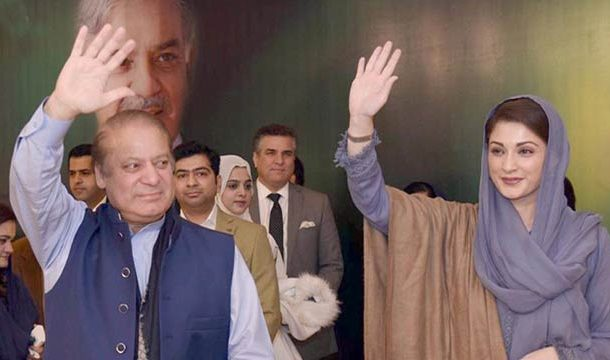 Nawaz Sharif, Maryam Reaches At Jati Umrah