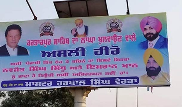 PM Imran's Posters for Kartparpur Corridor Emerge in Amritsar, India