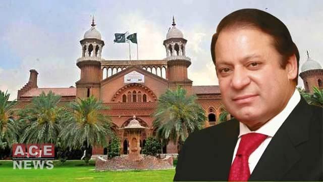 LHC Orders Removal of Nawaz's Name From ECL