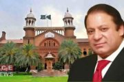 PML-N Move to LHC for Removal of Nawaz's Name from ECL