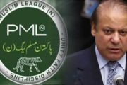 PML-N Rejects 'Conditional Permission' to Go Abroad