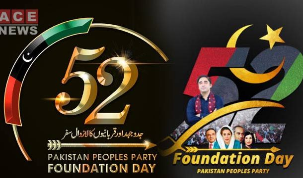 PPP Celebrates 52nd Foundation Day