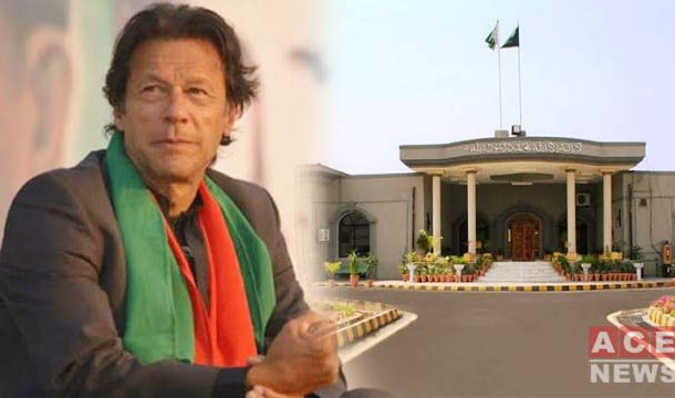 Court Adjourns Hearing of PTI Foreign Funding Case