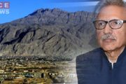 President Alvi to Reach Quetta on Two-Days Visit Today