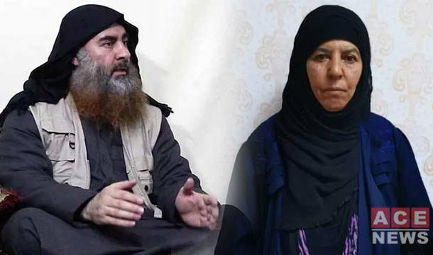 Turkey Captures Slain IS Chief Baghdadi's Sister