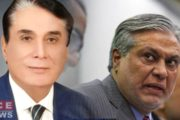 Rs.500m Recovered from Ishaq Dar's Accounts: Javed Iqbal