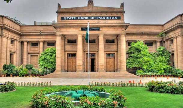 SBP Reserves Increased by $443m to $8.35b