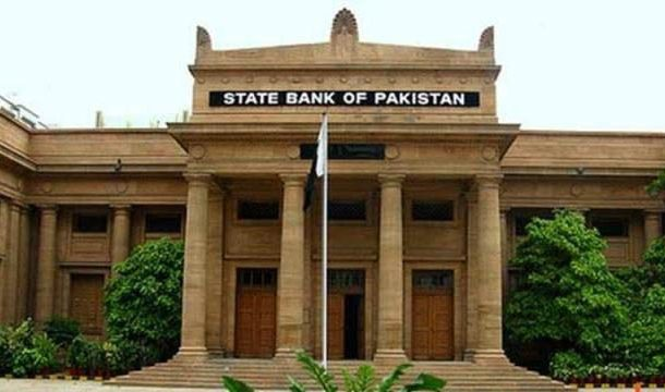 SBP's Reserves Increased by $240mn to $8.68bn