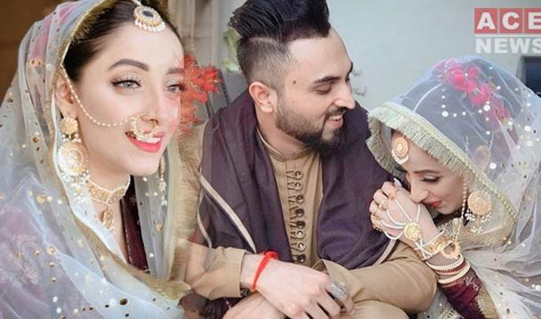 Sanam Chaudhry Ties Knot with Somee Chohan