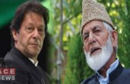 Syed Ali Gilani Urges Pakistan to Withdraw From Peace Pacts with India