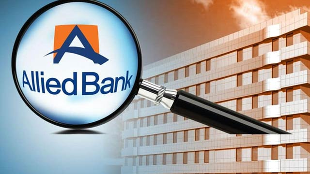 Allied Bank's Deposits Reach 1 Trillion Milestone