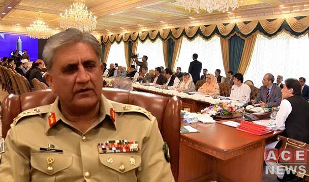 It's Last chance, Govt Drafts Third Summary About COAS Extension