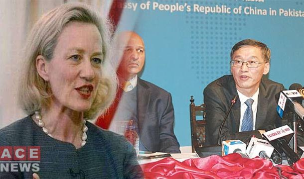 China Rejects US Statements on CPEC