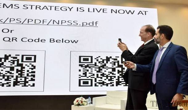 SBP Launches System For Digital Payments