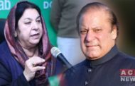 Punjab Health Minister Terms Nawaz Sharif's Condition 'Critical'