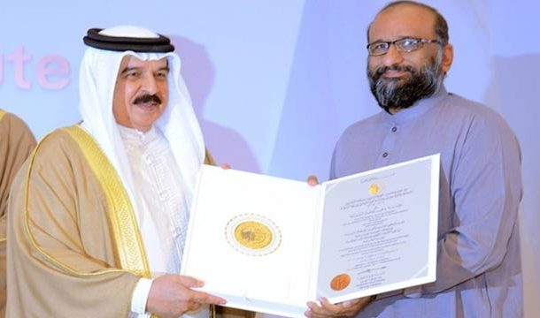 Edhi Foundation Wins Bahrain's Isa Award For Service To Humanity